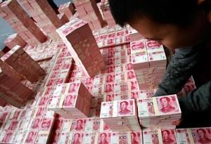 China-PBOC